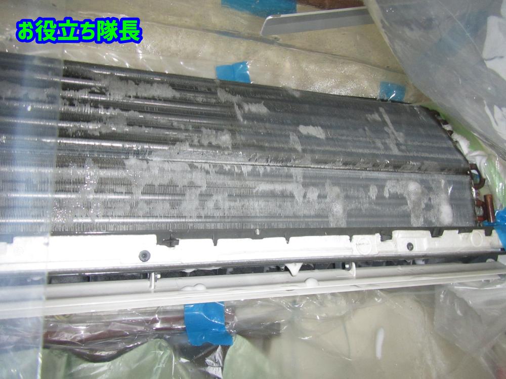 高圧洗浄エアコン アルミフィン
